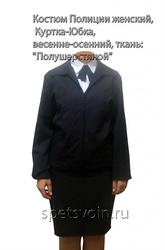 форменная одежда полиции куртка брюки женская