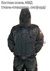 пошив на заказ летняя форма для МВД полиции