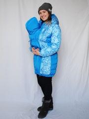 Одежда для беременных (Саратов,  Заводской район)