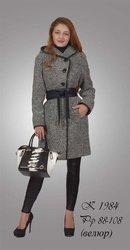 Пошив пальто для женщин различных моделей