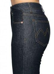 Монтана- магазин джинсовой одежды.