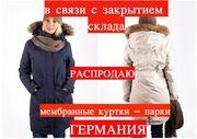 Покупайте в розницу по оптовым ценам женские мембранные куртки,  3 500