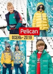 Pelican - детская и женская одежда Пеликан