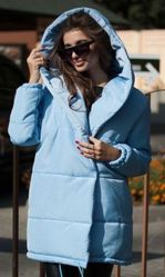 Куртка Зефирка с бесплатной доставкой